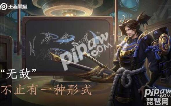 王者荣耀宫本武藏什么时候上线 s21赛季还是10月份?