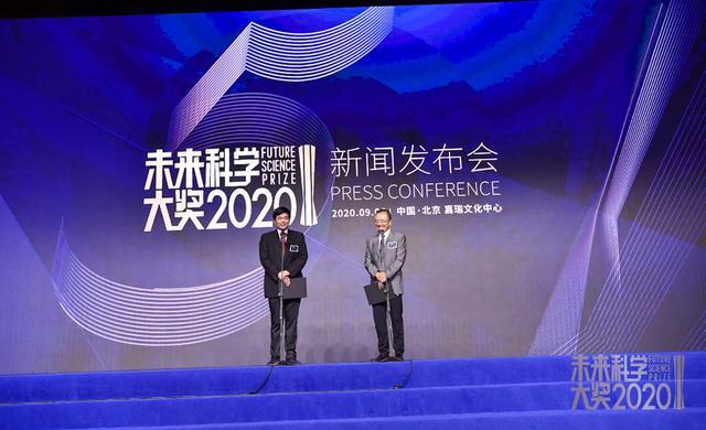 """2020""""中国诺贝尔奖""""获奖人揭晓 """"物质科学奖""""卢柯"""