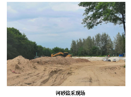 罗山县河砂资源疑遭疯狂盗采 同一问题曾被全市通报批评