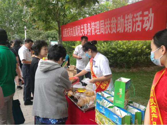 大同市直机关事务管理局扶贫助销超市开到京城 助力打赢脱贫攻坚战