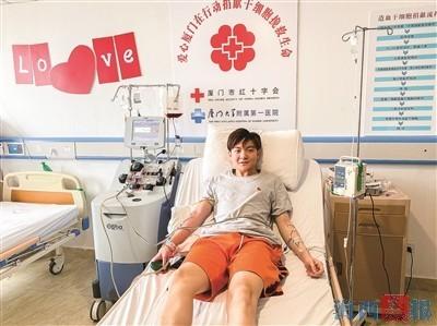 00后大学生捐造血干细胞救人  也是厦门第93例捐献者