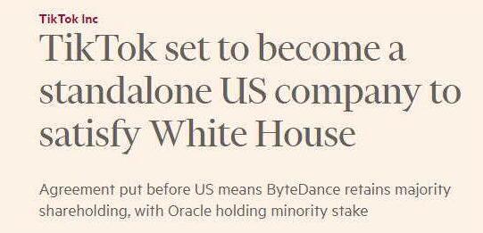 字节跳动将成立总部在美国的独立新公司 负责其全球业务