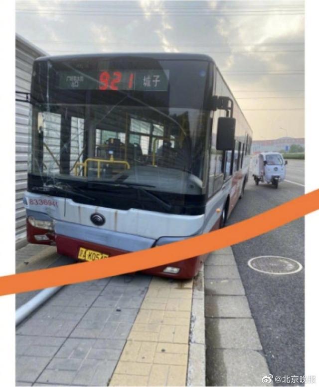 北京921司机调查结果 司机正在医院进行救治
