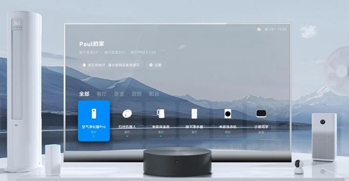 """小米大师OLED透明电视:如百叶窗式 """"魔改""""OLED 屏幕"""