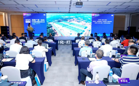 东方今典集团董事局主席张泽保应邀出席广州投资年会并发表主题演讲