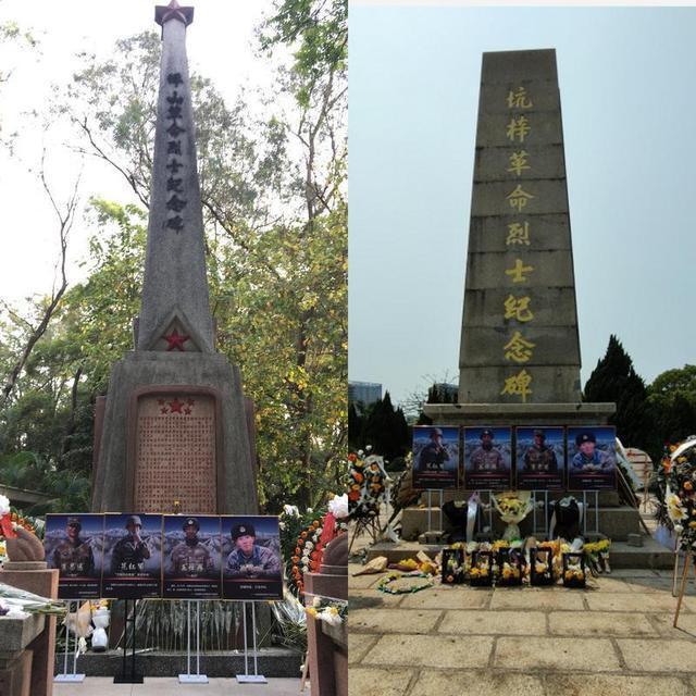 深圳坪山在烈士纪念碑前设戍边英雄画像 表达哀思
