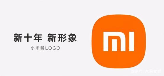 雷军晒小米新设计Logo 只是棱角被磨得圆滑了