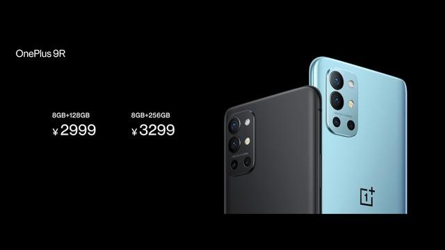 一加9R手机发布 屏幕采用三星定制120Hz刷新率