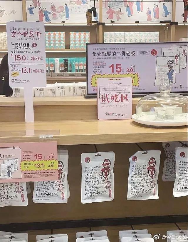 茶颜悦色奶茶店广告词又惹事了!无可救药?老婆?