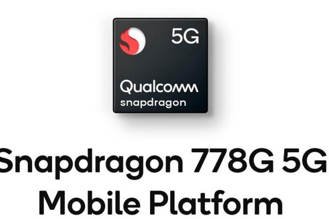 高通骁龙778G处理器发布 具有12 TOPS性能