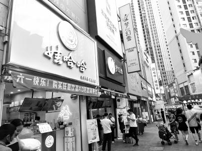 """""""韭菜""""一茬又一茬 新茶饮市场问题层出不穷"""