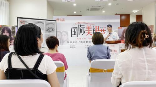 美贝尔原生隐痕魅眼术 引领中国眼部整形新风尚