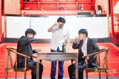 茅台醇邮票文化酒发布会于6月25日在南京顺利举行