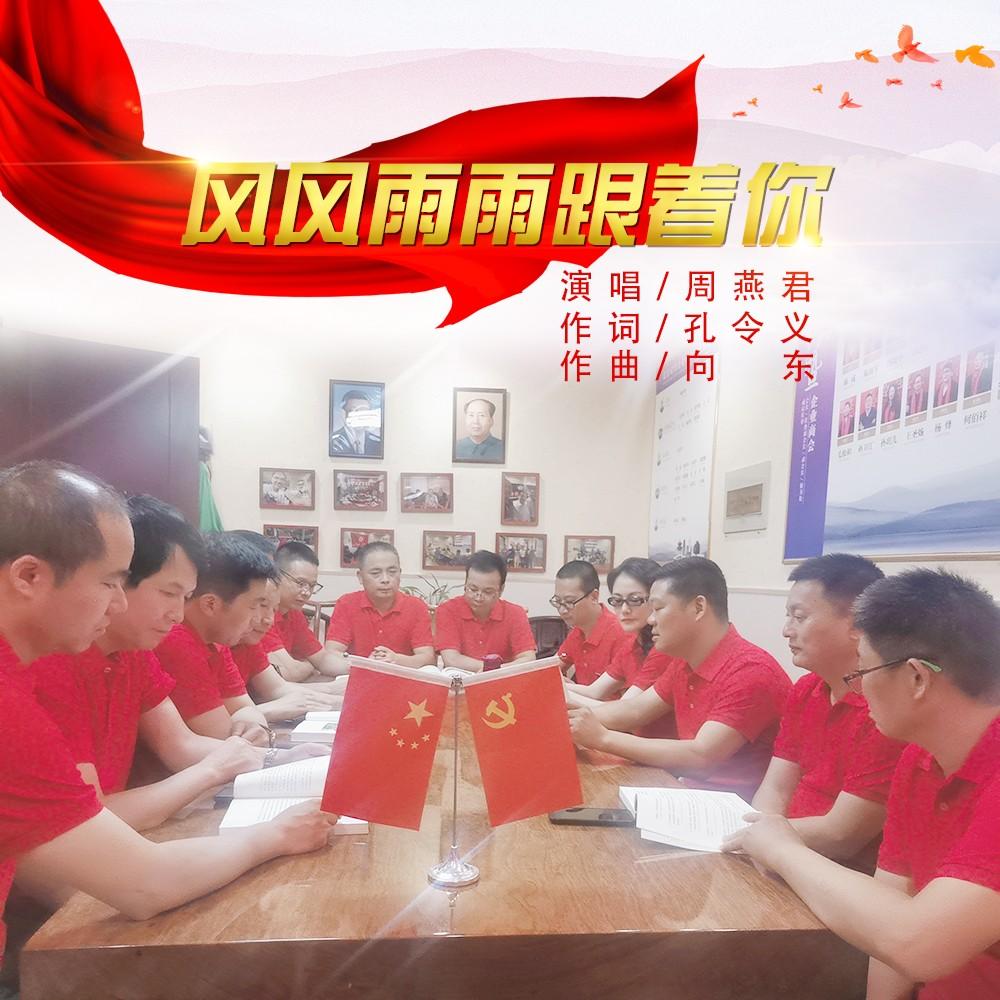 北京诸暨企业商会举办系列活动致敬建党100周年 共谋新发展