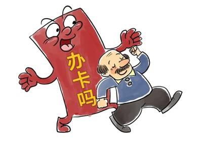 中华联合财险提醒老年人注意金融骗局