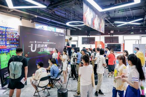 家庭娱乐新主角,海信京东联合推广ULED游戏电视