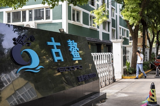 業績起伏較大 古鰲科技擬收購北京東方高圣51%股權