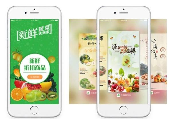 """自贡西南农商积极应对""""从传统走向互联网+""""新形势"""