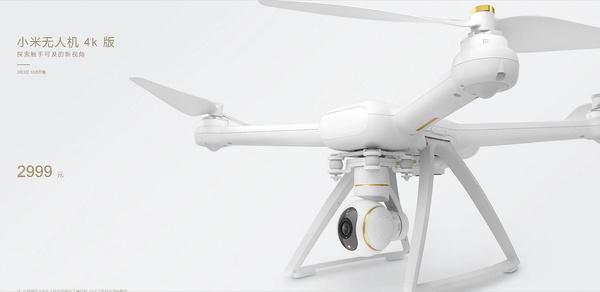 4000台小米无人机4K版被召回 存坠落安全隐患