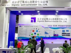 股權分散存在易主風險 北京君正賬面資金超20億仍募14億受質疑
