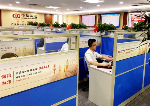 中华联合财险帮您解决爱车被浸问题