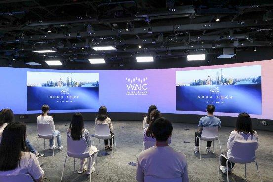 2021世界人工智能大会韩国分会场成功举办