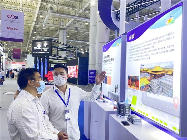 旅图基于AI和3D VR技术的智慧产业解决方案亮相中国数交会
