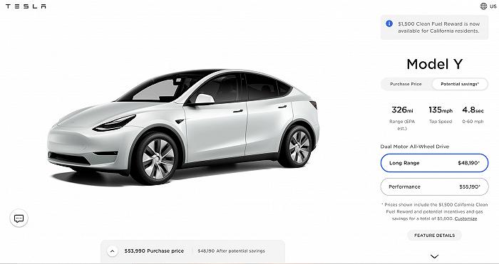 美国Model 3/Y起售价上调1000美元 原材料成本上升?