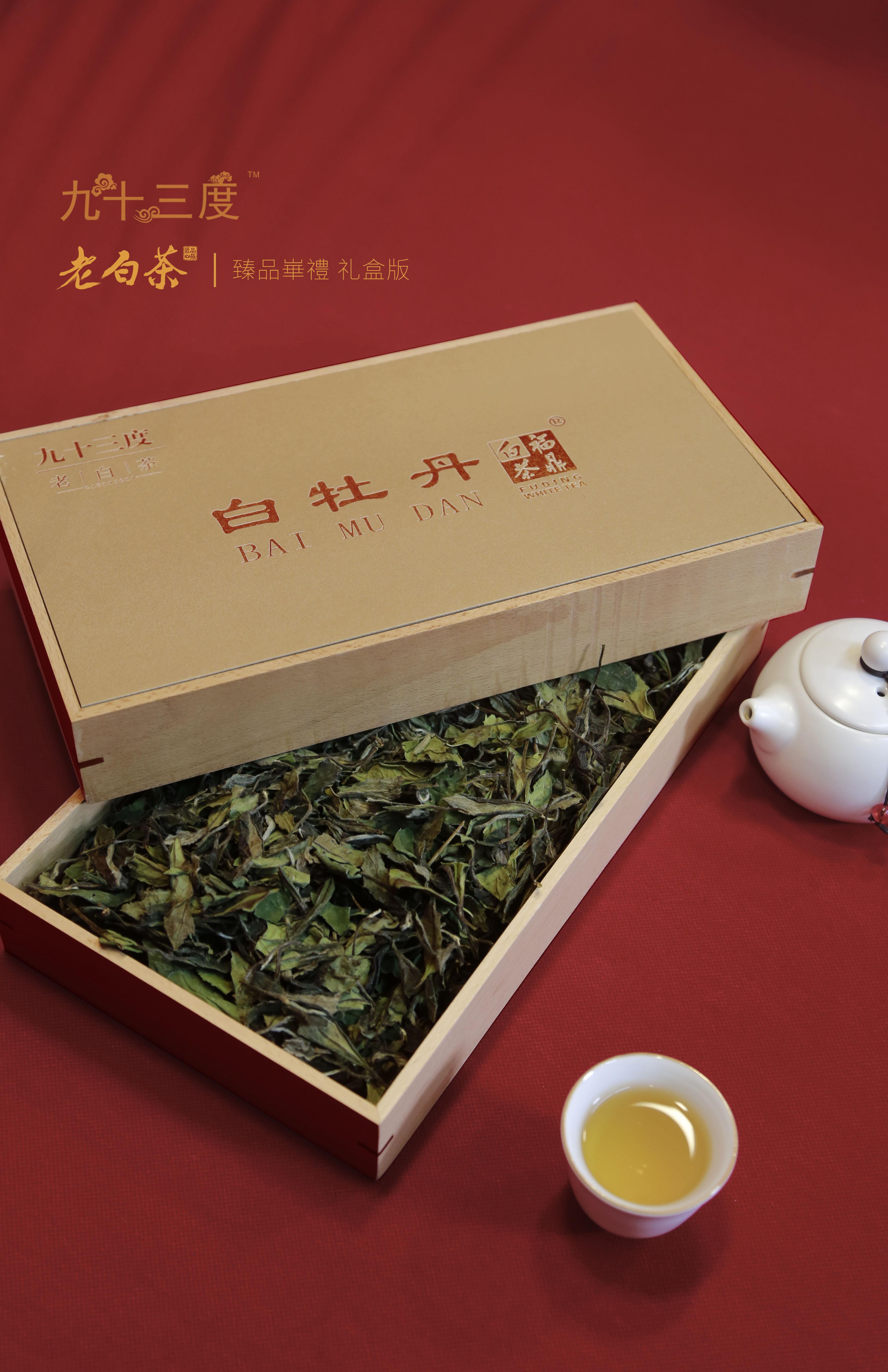 九十三度老白茶 | 白茶存多久好喝?应该怎么存?