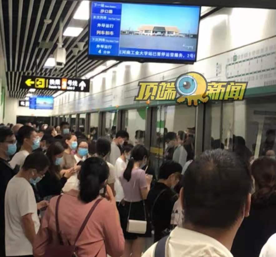 汪晨星:第一个被救出地铁车厢 又协助救出200多人