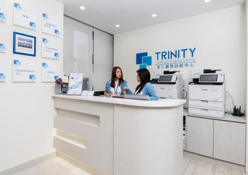 如何选择香港体检机构,Trinity全仁医务中心:硬件、服务、收费!