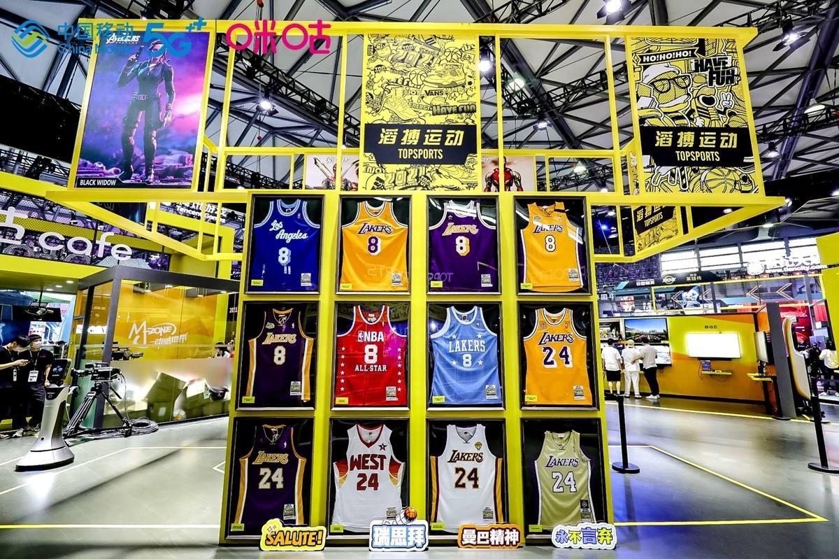 咪咕携手NBA抢占ChinaJoy体育C位,全场景数字内容生态魅力尽显