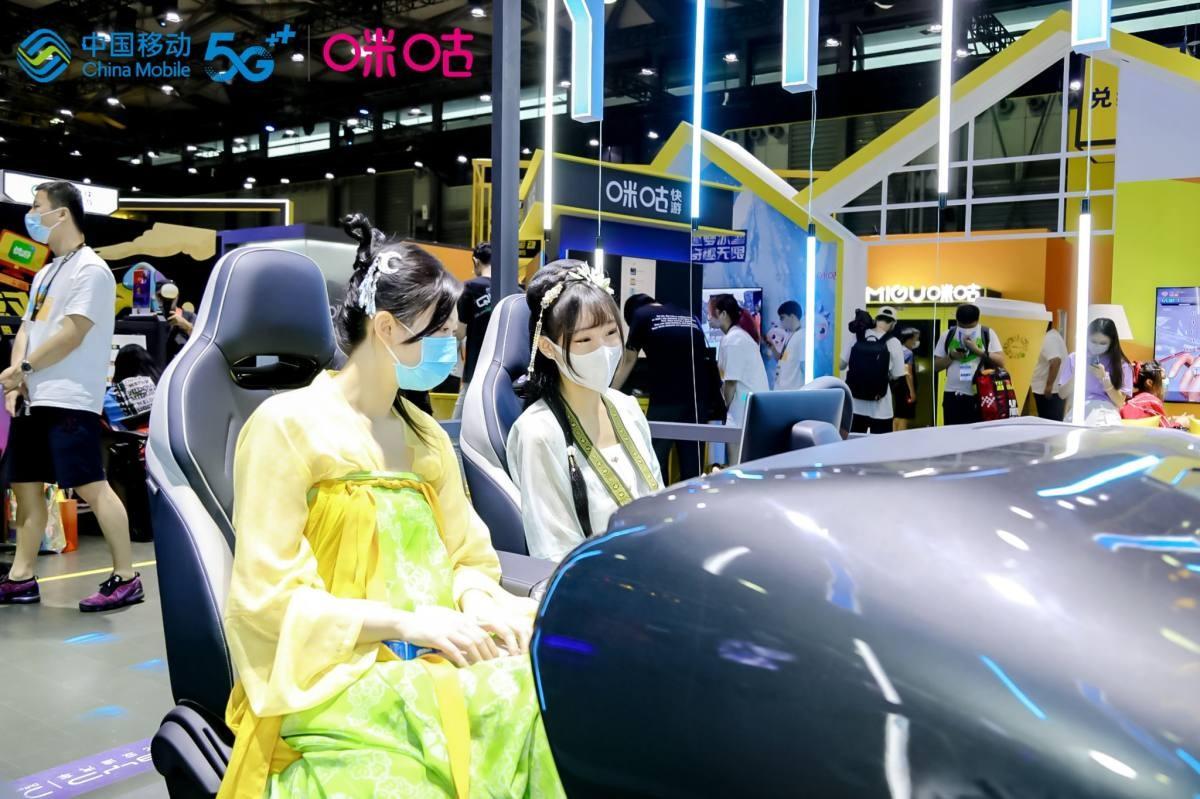 咪咕快游与比亚迪DiLink联手打造车机空间游戏新场景,ChinaJoy展上受热捧