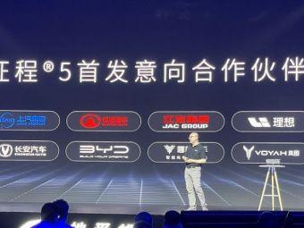 """中国车迎来超强""""中国芯"""" 多家车企用行动为国货投票"""