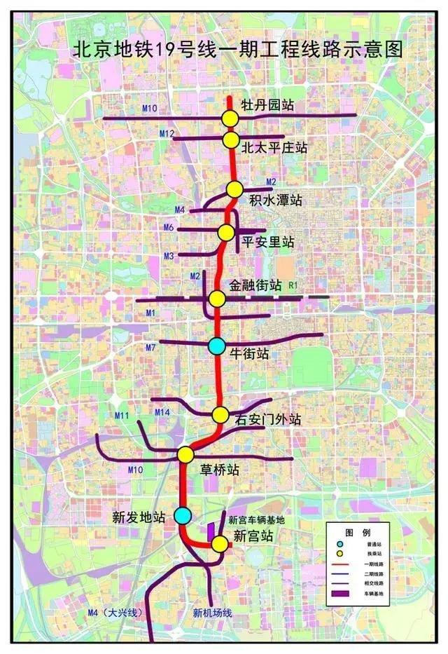北京19号线一期预计年底开通 全长约22.4公里