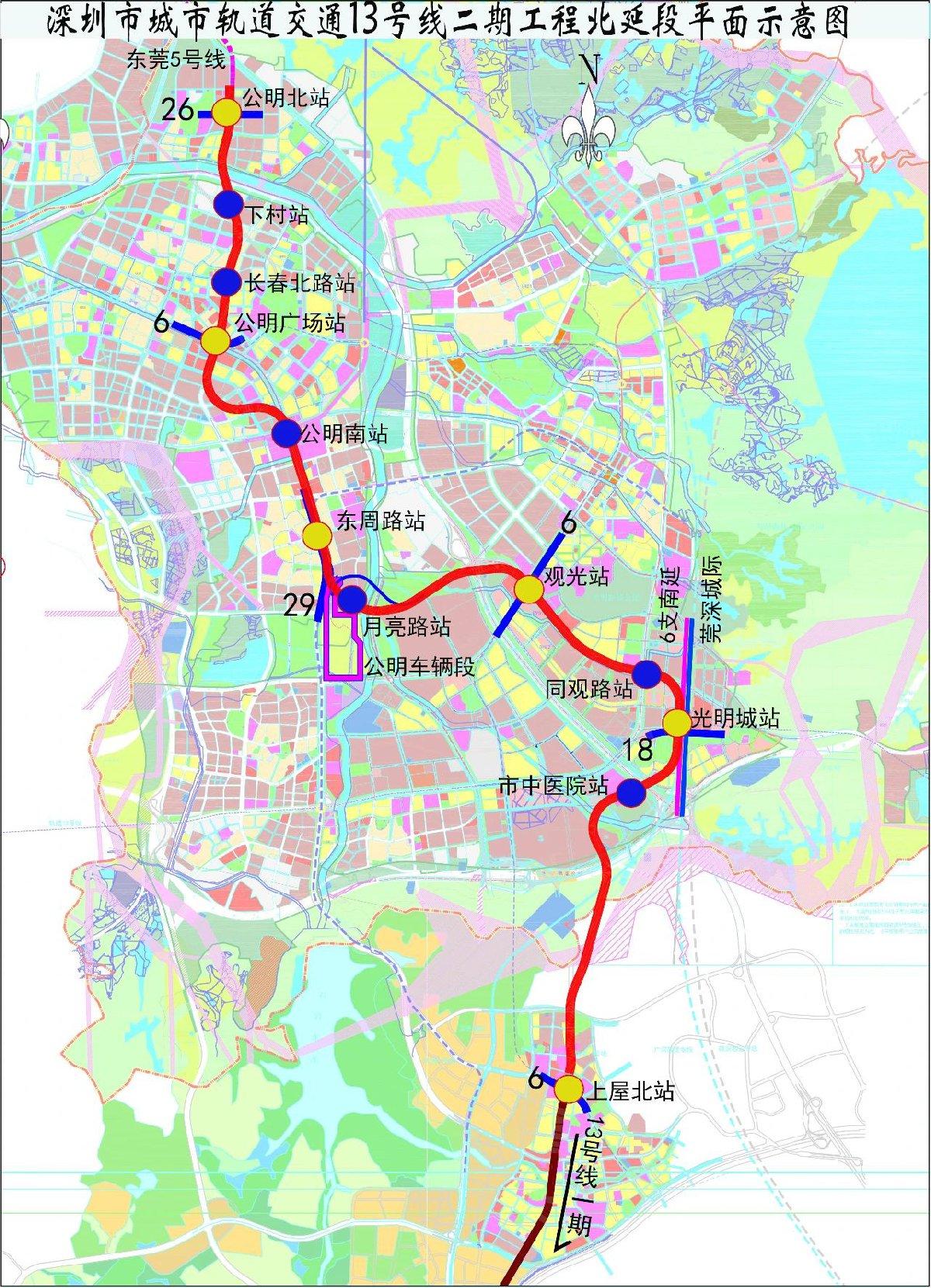 深圳地铁13号线北延长春北路站工程施工 这3条路段临时封闭一年