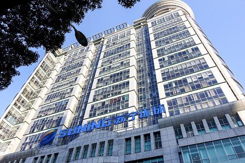 苏宁环球多元转型10年地产收入仍占94% 千万净资产3.37亿收购