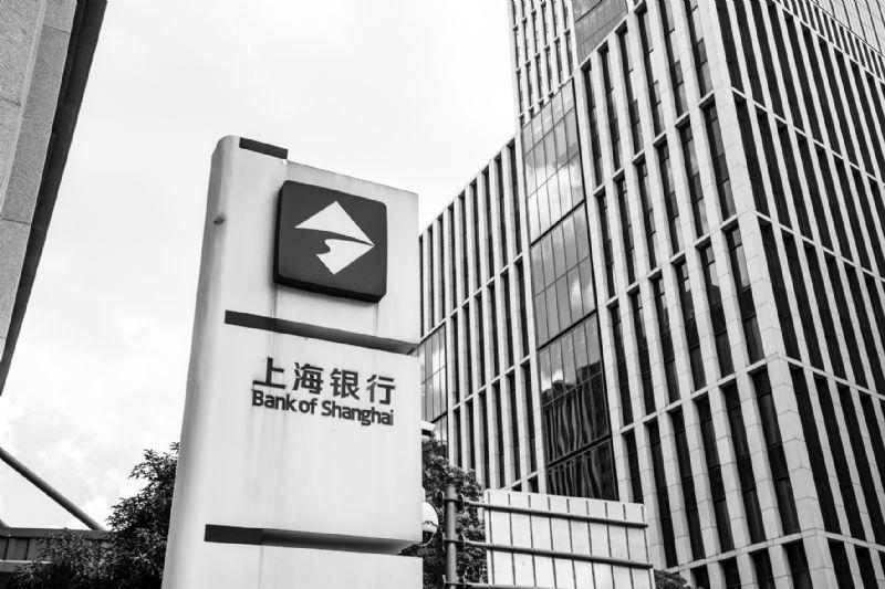 上海银行上半年中收大幅提升 投资净收益减少32.66%