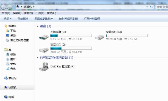 Win7重装系统后文件怎么恢复