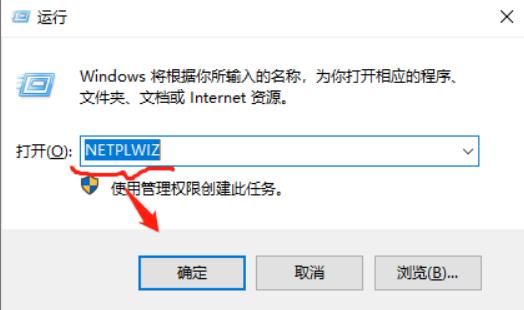 如何取消电脑开机密码?netplwiz里的开机密码选项没有了怎么办?
