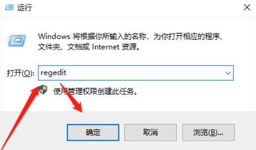 netplwiz里的开机密码选项没有了怎么办
