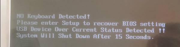 电脑开机显示No Keyboard Detected无法