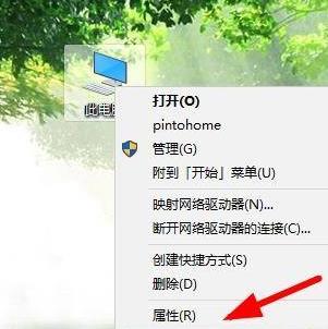 Win10更新驱动黑屏解决教程