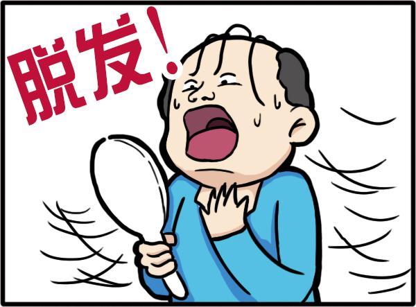 怎样改善大量脱发?贡方堂西草防脱洗发乳,告别秃头少女!