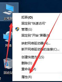 Win10如何更改计算机名称?Win10更改计算机名称具体步骤