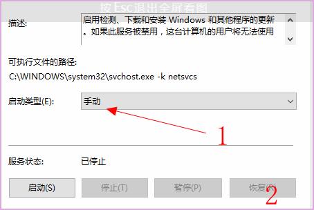 电脑出现0x80070422错误详细介绍