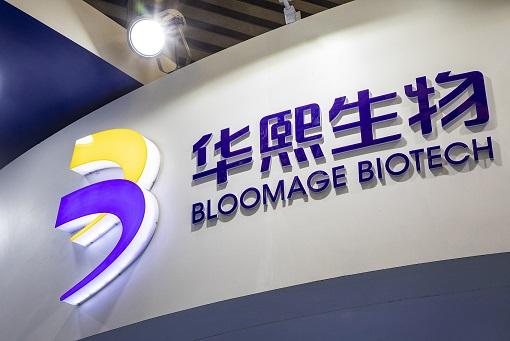 华熙生物多元化扩张半年盈利3.61亿 业务不断延伸多元化成行