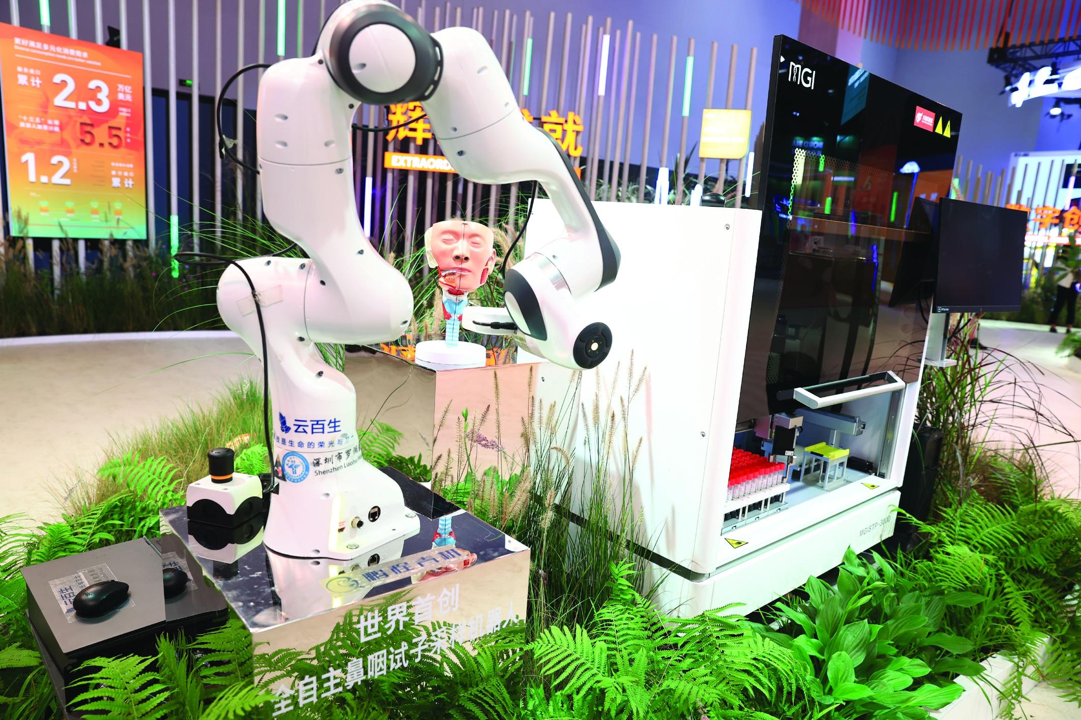 在服贸会上领略全球服务贸易最新前沿科技成果