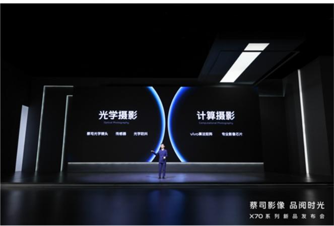 手机影像天花板算是让我见识到了!vivo X70系列真是实力一流