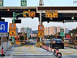 2021年中秋节高速免费吗 最新免费时间表有哪些